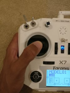 FrSky Taranis QX 7 Review